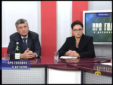 Про головне в деталях. Впровадження медичної реформи в Україні