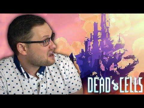 В СМЫСЛЕ ЗАНОВО?! ► Dead Cells