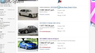 видео Запчасти для Volkswagen, электронный оригинальный каталог запчастей