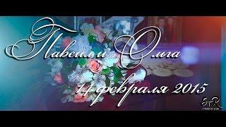 Павел и Ольга  [Studio of Rain: фото-/видео- съемка в Воронеже]