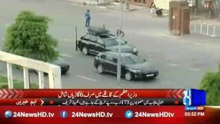 24 Breaking: PM Nawaz Sharif leaves for Jati Umra from GOR 1
