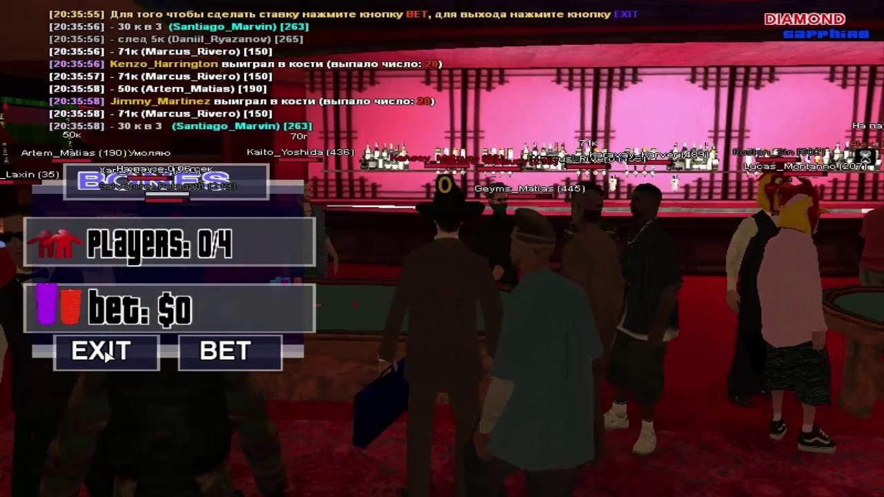 Казино diamond rp тактика в онлайн казино ставки без ограничений