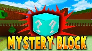 Roblox *YOUTUBER ONLY* Exclusive Lucky Block! Build A Boat For Treasure!