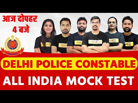 Delhi Police Constable 2020 || Evening || All India Mock Test || 🔴Live At @4 PM