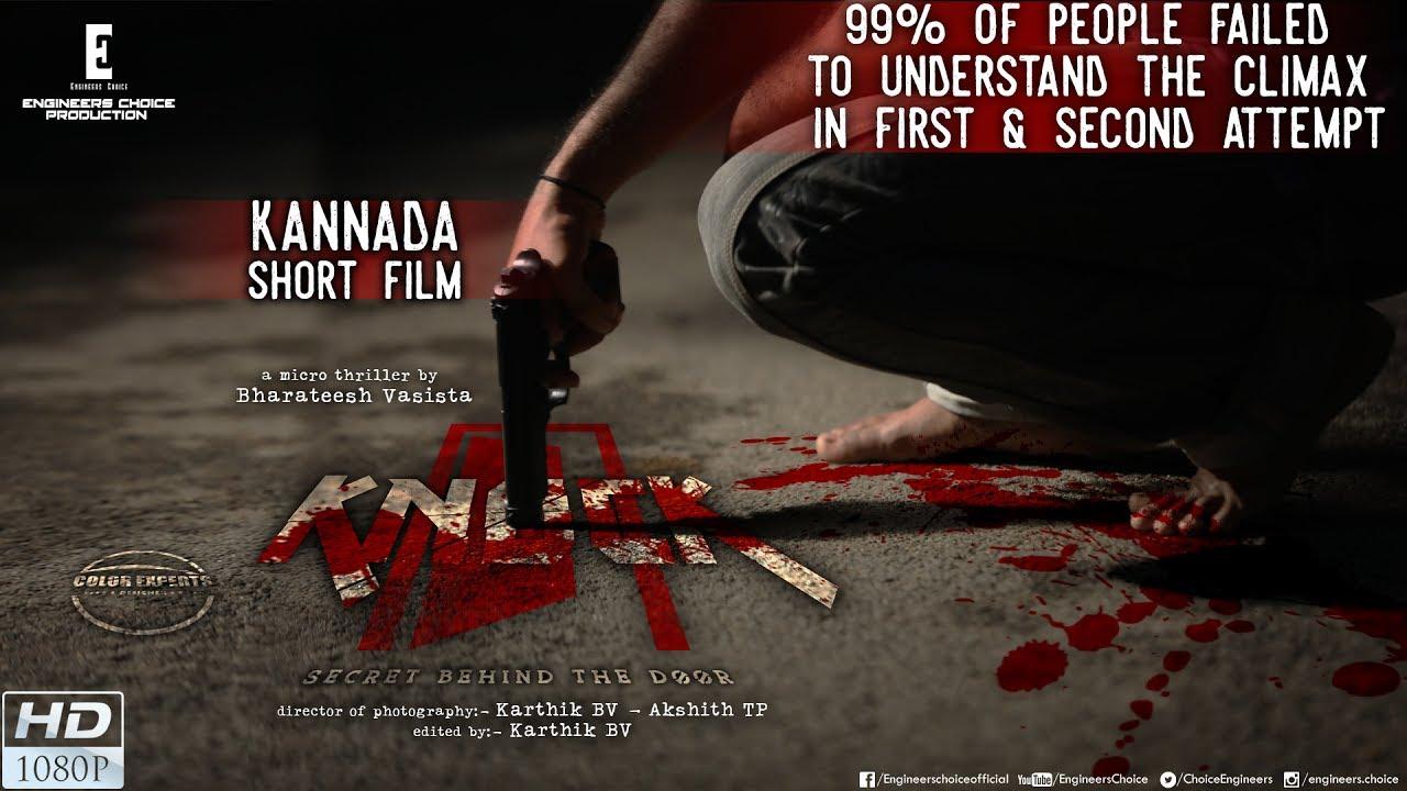 Knock | A micro thriller | Kannada Short Film [English Sub Titles] | Engineer's Choice