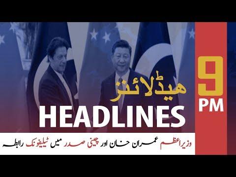 ARYNews Headlines  Attorney General Anwar Mansoor submits resignation  9PM   20 Feb 2020