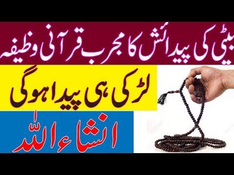 Ramzan Ki Pehli Raat Chand Dekh Kar Sirf 2 Nawafil Parh Len/Hajat/Maqsad/Rizq/Islamic Wazaif. from YouTube · Duration:  9 minutes 27 seconds