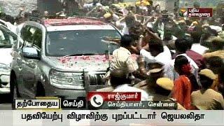 Jayalalithaa on The Way To Swearing Ceremony