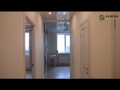 комплексный ремонт 2х-комнатной квартиры в ЖК Мишино Волгоград