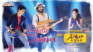 Nirmala Convent Telugu Movie Full Songs Jukebox  Akkineni Nagarjuna, Roshan, Shriya, Roshan Saluri