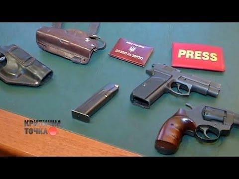 Сколько стоит травматический пистолет для прессы? | Критическая точка