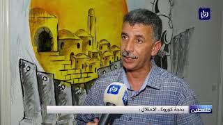 بحجة كورونا.. الاحتلال يمنع دخول فلسطينيي الضفة الغربية فوق 50 عاما  - (12/3/2020)