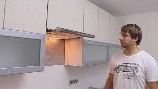 Подключение вытяжки на кухне к вентиляции: как подключить к электричеству, видео-инструкция пошагово, фото