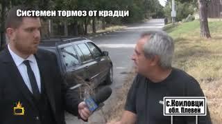 Полицията само докладва за кражбите в Коиловци, но не ги разкрива
