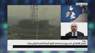النظام السوري يحاول السيطرة على حي الشعار في حلب