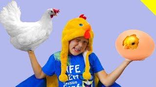 Откуда у Сережи взялись Цыплята?