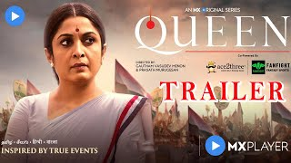 QUEEN (Tamil) Trailer & First Look Official | Release date | Ramya Krishnan | Jayalalitha Biopic