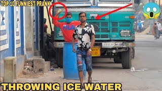Top 10 Funniest Pranks in india || MOUZ PRANK