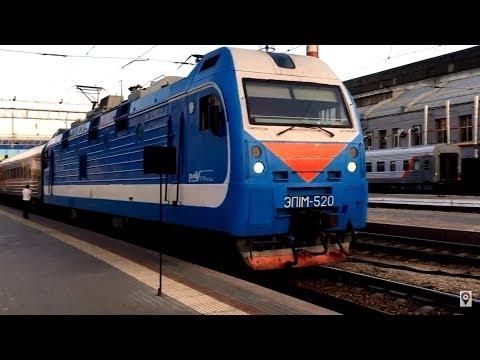 Поезд 121А/121С Владикавказ - Санкт-Петербург