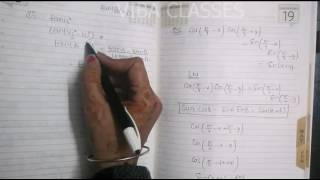 CLASS XI TRIGONOMETRY EXERCISE 3.3 QUESTION 1 TO 10 SOLUTION CBSE NCERT