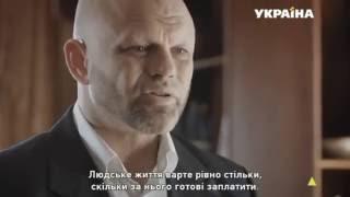 Гражданин никто (Валерий Пасечник)