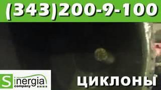 Циклоны-каплеуловители КМП-7,1(ООО