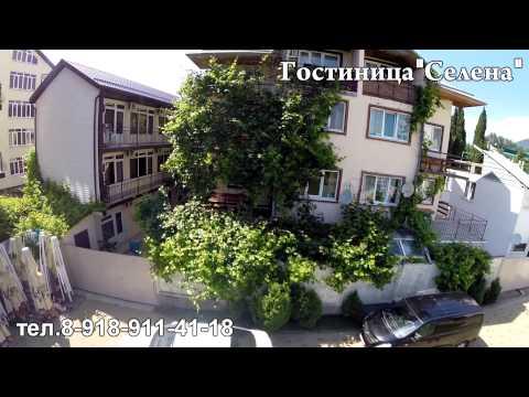 Гостиница Океаник спряталась на улице Ушаков в Лазаревском. Lazarevskoe SOCHI RUSSIA