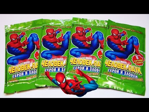 SpiderMan unpacking Trading Game Cards