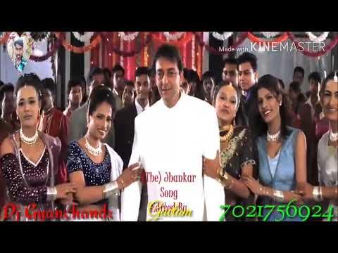 Aapka Aana Dil Dhadkana Mehndi Laga Ke Dj Gyanchandr Mixing L(*OεV*)E(♥ω♥ ) ~♪