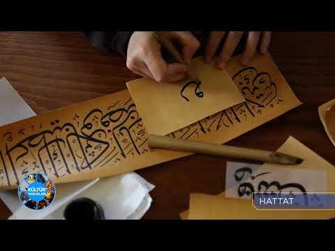 Kültür Varlıkları | Hattat