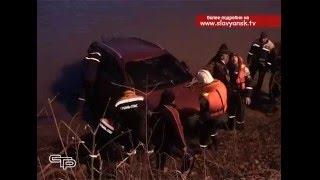 Дорожно транспортное происшествие в Славянске-на-Кубани