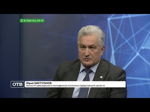 Коронавирус: ситуация в Свердловской области