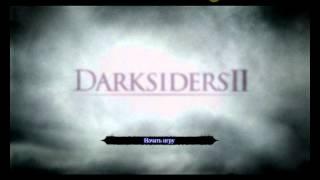 Darksiders 2 лечим неработающий Путником во времени(http://frostgame.net/articles/guides/darksiders-2-video-po-ustraneniyu-oshibki-s-ne-rabochim-putnikom-vo-vremeni.html Для начала я запустил Darksiders 2 с ..., 2012-09-09T09:55:06.000Z)