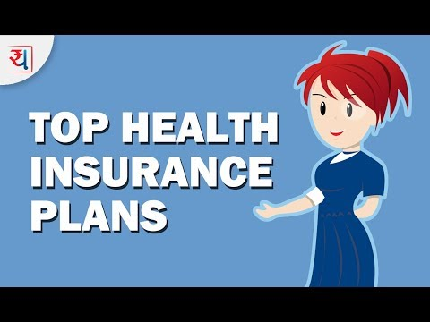 Top Health Insurance Plans 2017 | Comparison of top Family Floaters Mediclaim Plans