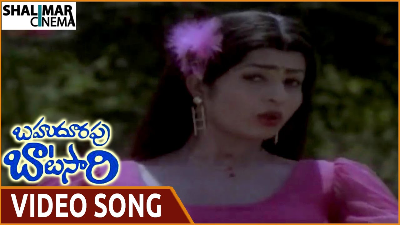 Bhader Movie Video Songs