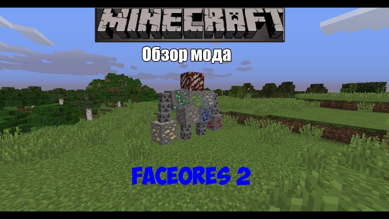 Скачать моды на Майнкрафт 1.7.10 › Страница 2 › Minecraft ...
