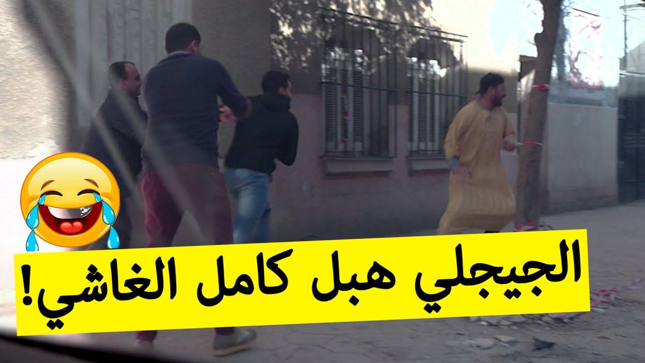 شاهدوا.. حسين الجيجلي كيف استفز شخص في الشارع؟! وكيف كانت ردة فعله؟!
