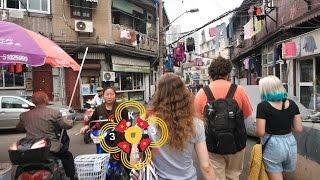 КитайЭтноЭксп #18 Прогулки по старому Шанхаю