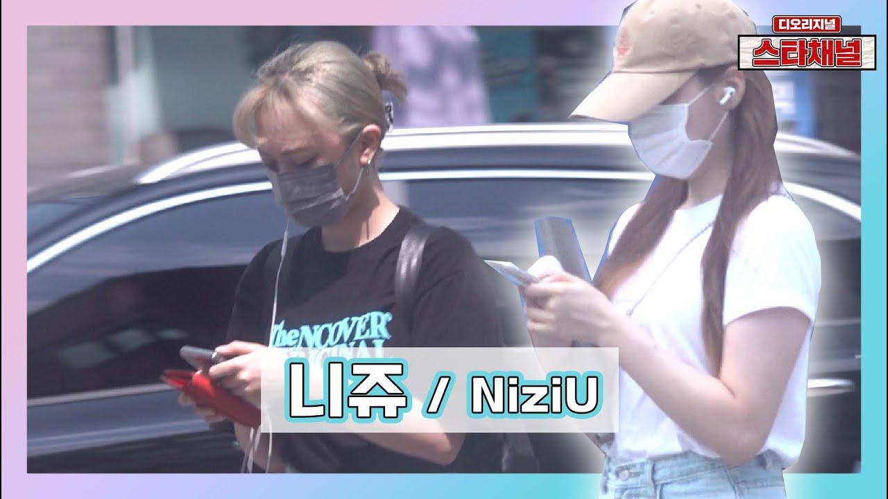 니쥬(NiziU) 매일매일 출근 도장 | 연습 출근길 📷직캠📷 | 스타채널 디 오리지널