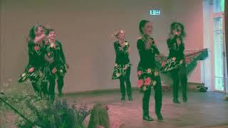 Балканский танец -