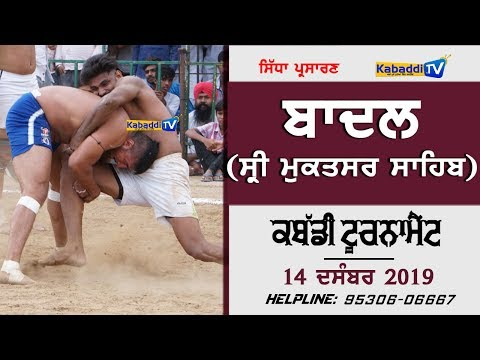 🔴 [LIVE] Badal (Sri Muktsar Sahib) Kabaddi Tournament 14-12-2019 - Www.Kabaddi.Tv