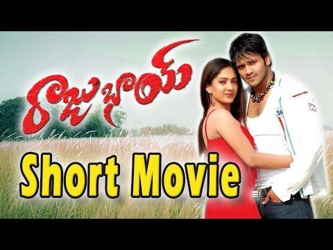 Raju Bhai  Telugu Short Movie | Raju Bhai...