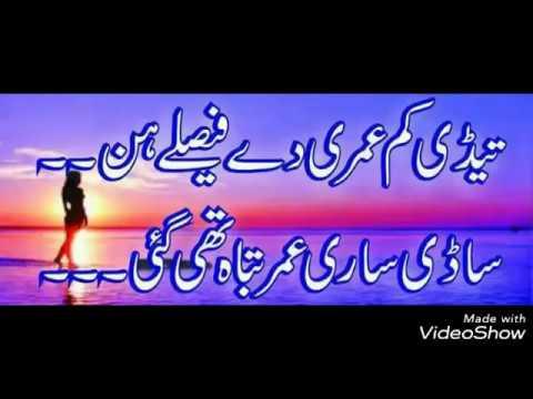 Nadeem Abbas Sada Sargodha Konn Honda Song Whatsapp Status