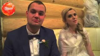 Слова благодарности Владимира и Юлии | Свадьба 25 апреля 2015 года