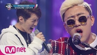 I Can See Your Voice 4 끈적끈적! 섹시한 ′위아래′…
