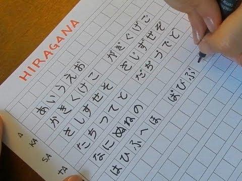 Typing, writing Japanese Hiragana while falling asleep asmr, 3D