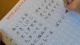 Typing, writing Japanese Hiragana while falling asleep asmr, 3D Binaural, HD