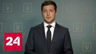 40 миллионов гектаров: на Украине начнут распродажу земли - Россия 24
