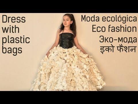 Как сделать платье из