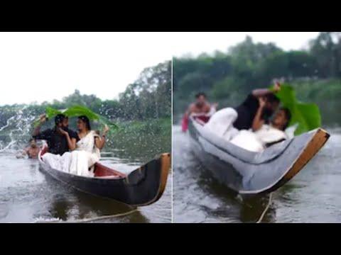 Kerala Couple Falls Into River During Wedding Shoot Hilarious Video